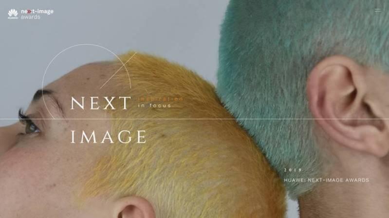 Ya abierta las inscripciones para los Premios HUAWEI NEXT-IMAGE 2019 - premios-huawei-next-image-2019