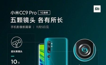 Xiaomi Mi CC9 Pro: 5 camaras traseras, una de 108 megapíxeles, para rivalizar en la fotografía móvil