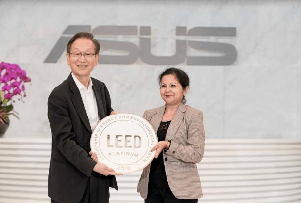 ASUS inaugura el nuevo campus de su sede corporativa en Taipei - asus-campus-corporativa-taipei