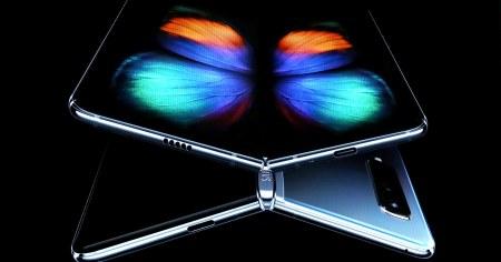 Samsung no sabe cuántos Galaxy Fold ha vendido hasta el momento