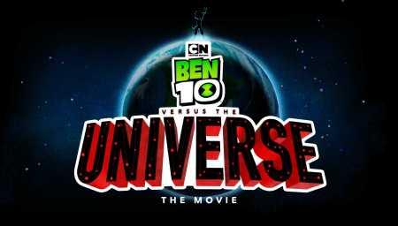 Ben 10 vs. The Universe: La película
