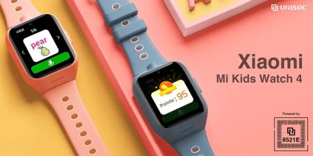 Xiaomi Mi Kids Watch 4 con chipset UNISOC 8521E de alto rendimiento y bajo consumo de energía