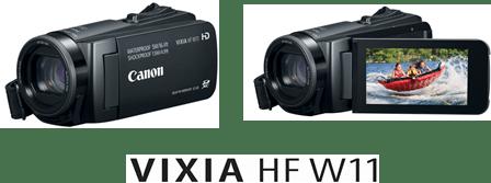 Kits de cámaras Canon para este día del padre 2020 - vixia-hf-w11