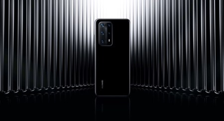 Huawei P40 Pro Plus ¡ya disponible en México!