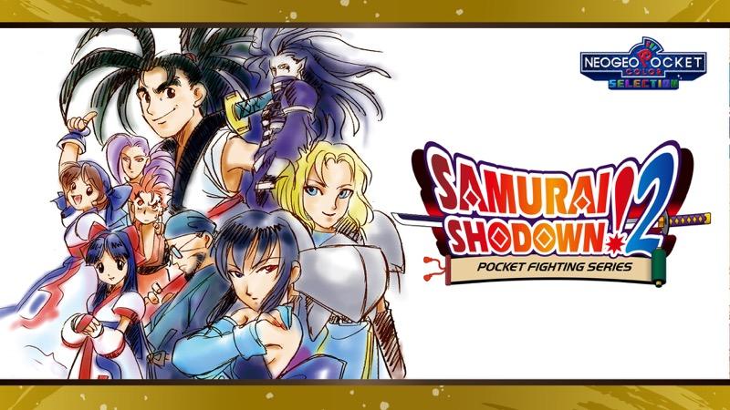 King of Fighters R-2 y Samurai Shodown 2 ¡Disponibles en Nintendo Switch! - juego-samurai-shodown-2