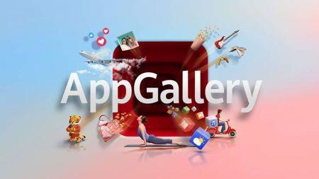 Nuevas apps a la AppGallery: Claro Video, Cinépolis Klic y ADO Móvil