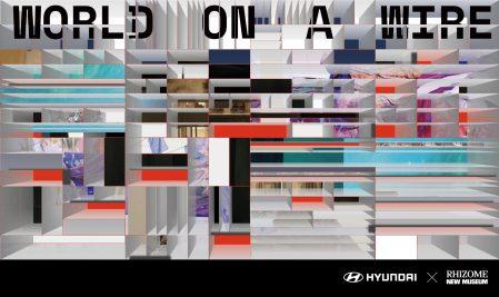 Hyundai y Rhizome de New Museum se unen para mostrar el arte digital a nivel mundial
