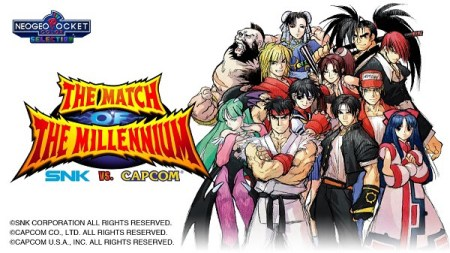 SNK VS. CAPCOM: THE MATCH OF THE MILLENNIUM, ¡Ya disponible en Nintendo Switch!