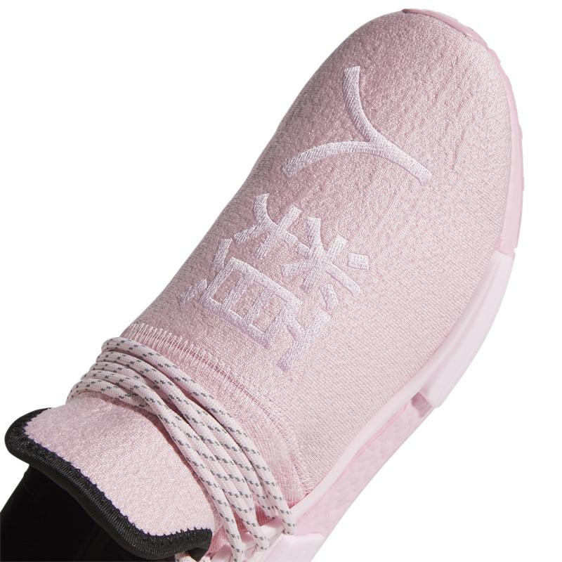 adidas Originals y Pharrell Williams anuncian un nuevo colorway de la silueta PW HU NMD - adidas-pharrell-williams-gy0088-800x800