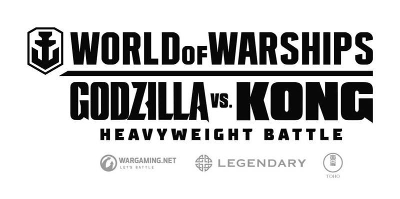 Los titanes cinematográficos Godzilla y Kong lucharán por supremacía en World of Warships - godzilla-y-kong-world-of-warships-800x399