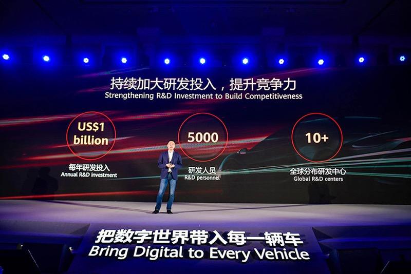Huawei lanza módulos para autos inteligentes con su marca Huawei Inside - huawei-modulos-autos-inteligentes-vehicle