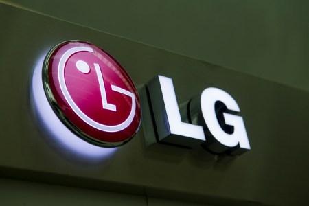 LG anuncia el cierre de su división de smartphones a nivel mundial