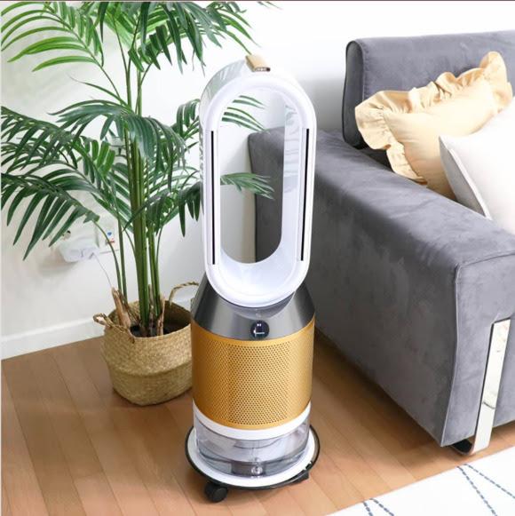 Humidificadores de aire: ¿cómo elegir o saber cuál es el ideal para la casa? - humidificador