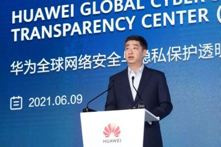 Huawei inaugura su mayor Centro Global de Transparencia de Ciberseguridad y Protección de la Privacidad