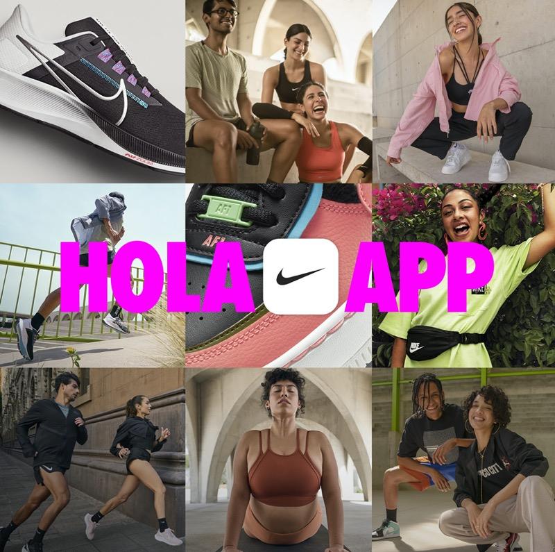 Nike App llega a México ¡conoce todos sus beneficios! - nike-app