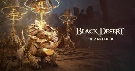 Black Desert Online obtiene su primer dungeon cooperativo: Atoraxxion