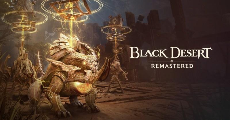 Black Desert Online obtiene su primer dungeon cooperativo: Atoraxxion - black-desert-online-800x419