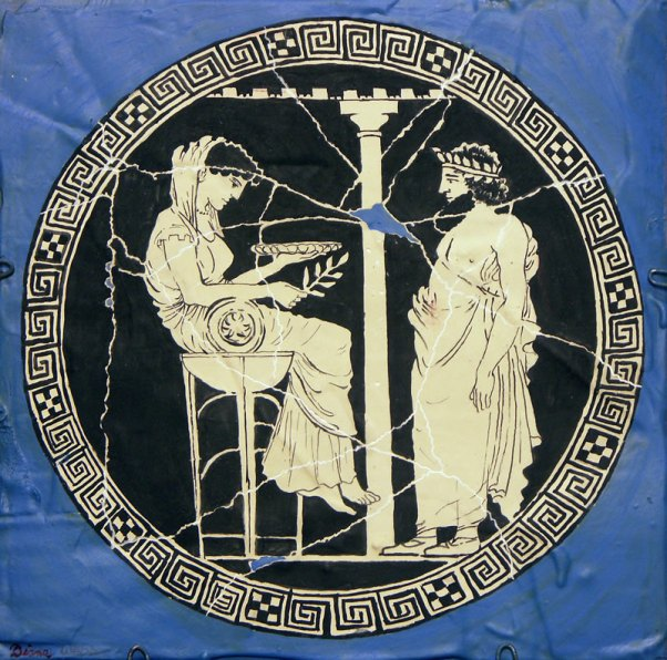 The Oracle of Apollo at Delphi. A classical decoration on a bowl made in Athens in the 5th century.
