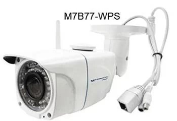 microseven-outdoor-security camera