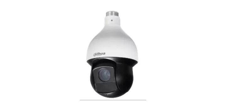 dahua auto tracking camera