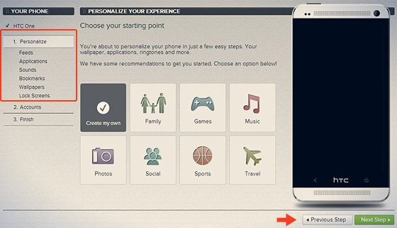 personalize your experience screen