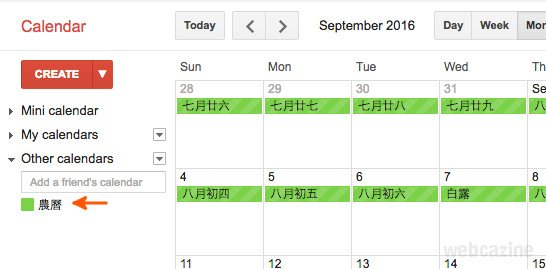 splanner with lunar calendar_4