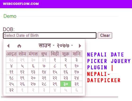 Nepali-Date-Picker-jQuery-Plugin