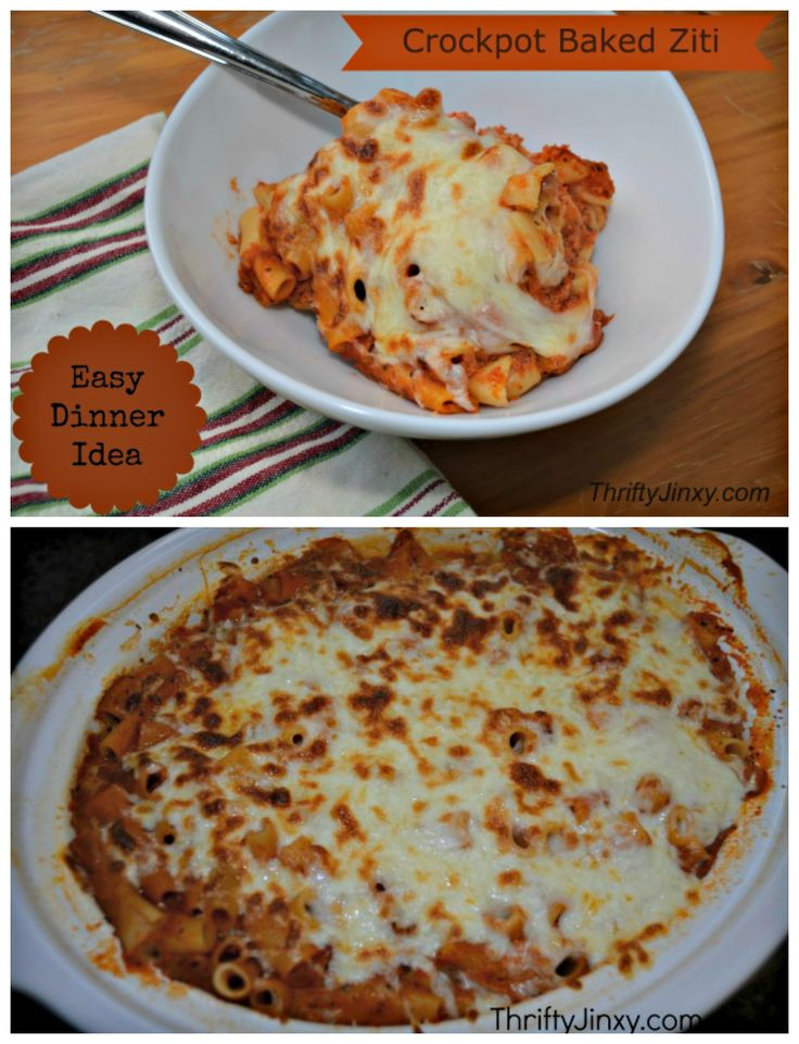 This no-boil Crockpot Baked Ziti Recipe is easy to throw together in the slow cooker in the morning to hav