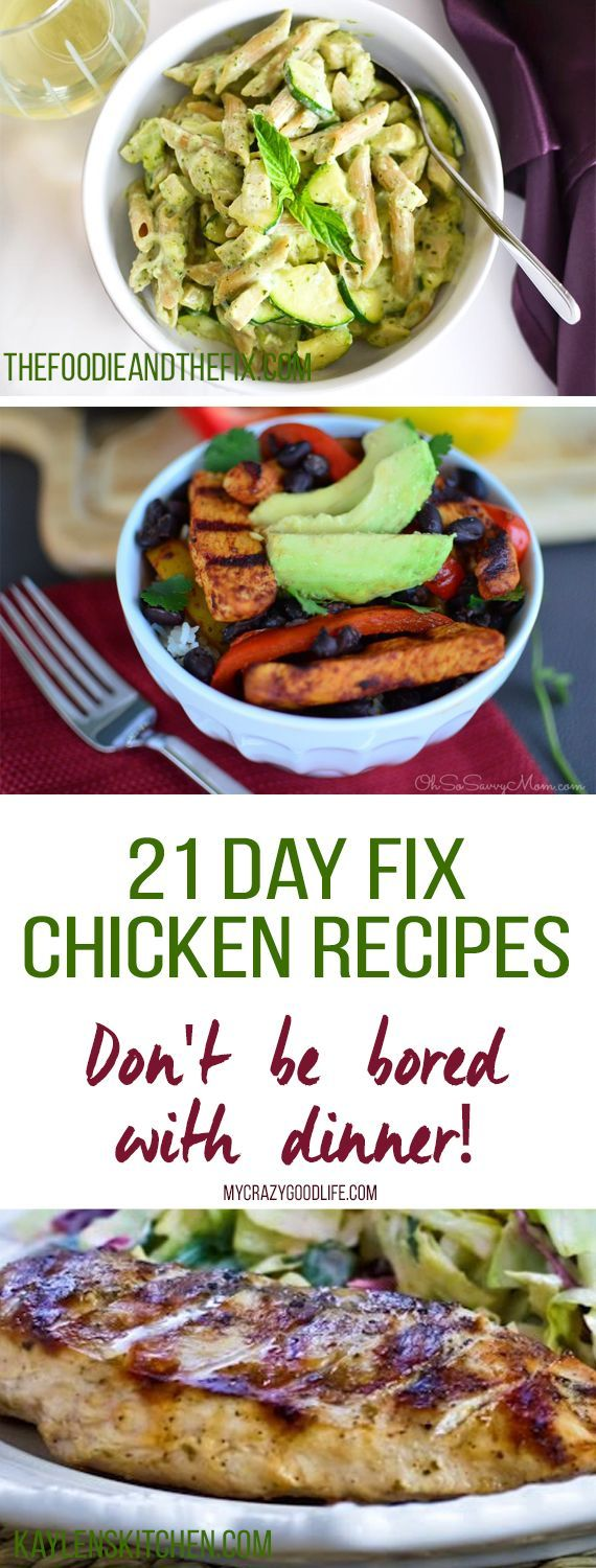 Chicken… again? That's what I feel like sometimes, especially on the 21 Day Fix. I pulled together these