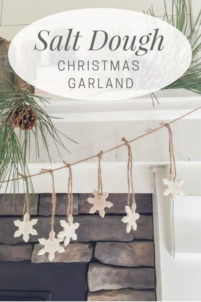 This salt dough Christmas garland is so easy to make.  Involve the kids!