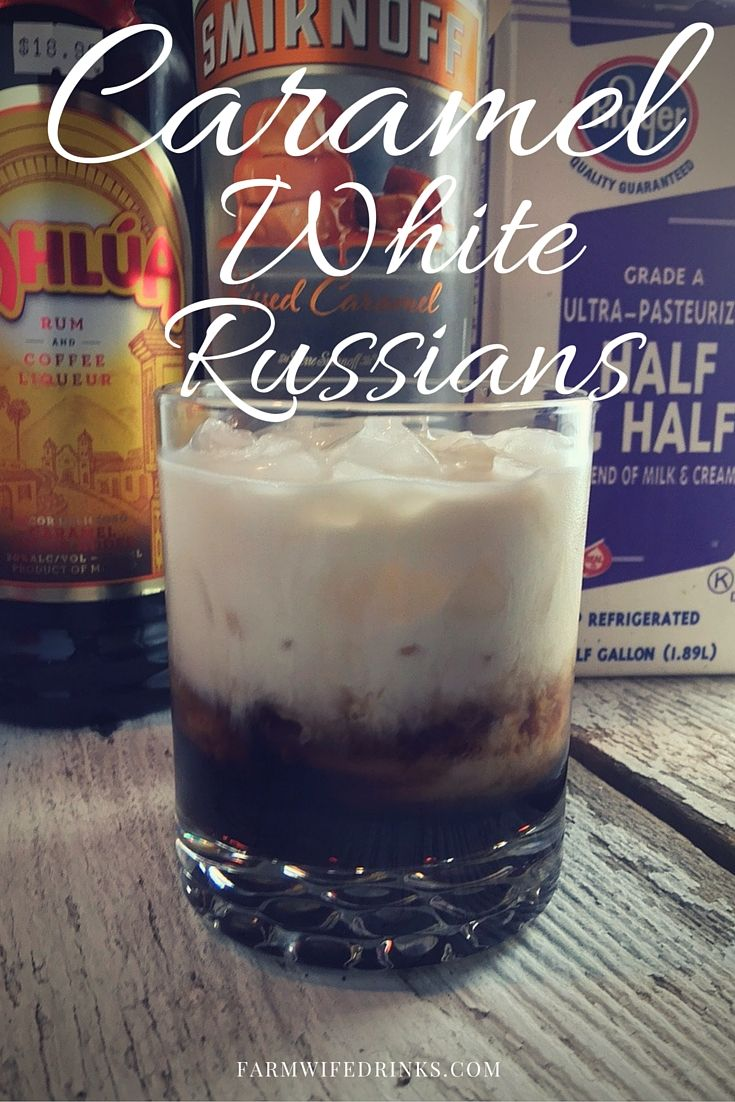 If you love a caramel macchiato, then the Caramel White Russian recipe will be a great coffee cocktail or after dinner drink for