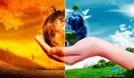 ग्लोबल वार्मिंग पर निबंध