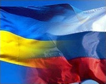 Российско-Украинские отношения