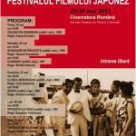 Festivalul filmului japonez la Bucuresti
