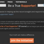 Grecii cauta voluntari care sa le promoveze tara pe twitter