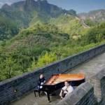 Muzică pentru marele văzduh