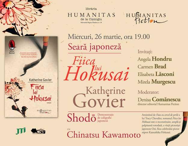 Fiica-lui-Hokusai