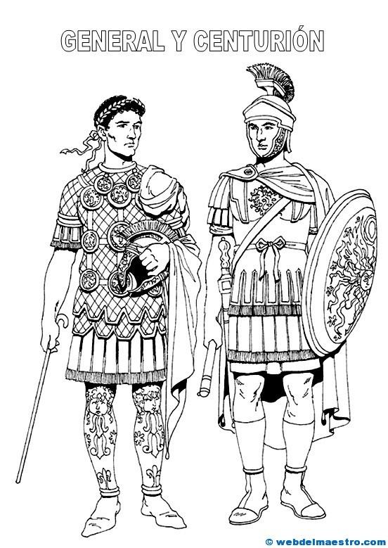 Dibujos De Romanos Web Del Maestro
