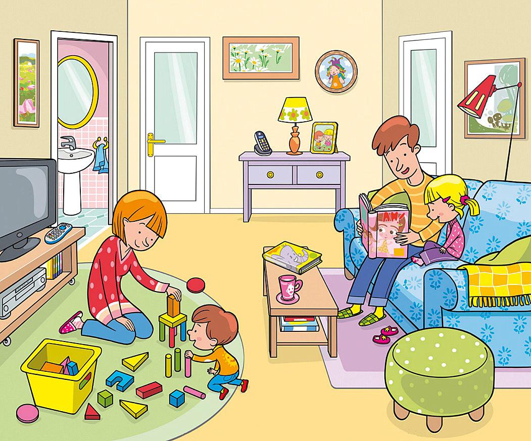 Im genes educativas infantil 3 a os web del maestro for Cosas de hogar