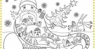 Papá Noel para pintar - Póster gigante