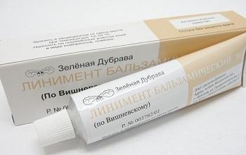 Фурункул на лбу лечение