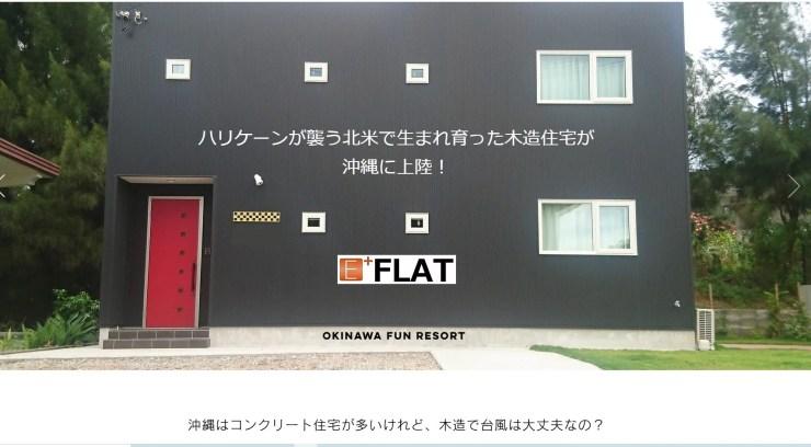 okinawa fun resort