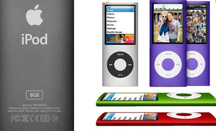 iPod Chromatic Icons