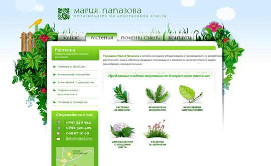 naturesites20