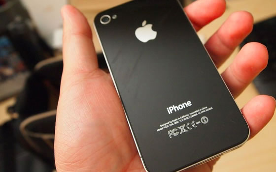 iPhone 4 black backing