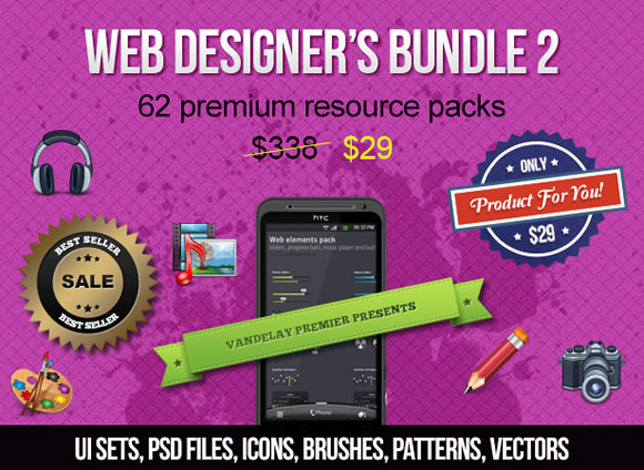 Vandelay Design Giveaway - 10 Web Designer's Bundles