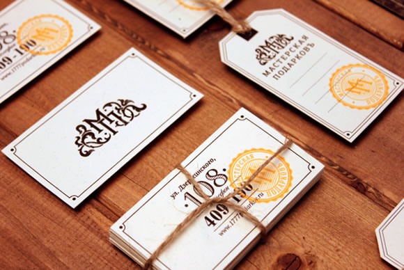 Branding Inspiration: Beautiful and Elegant Examples