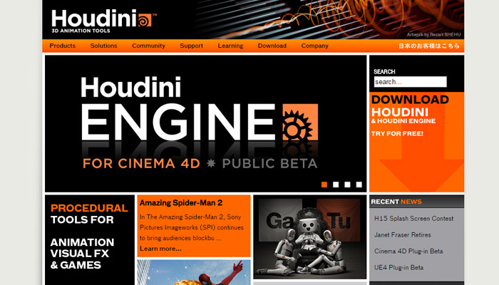 houdini 3d software homepage