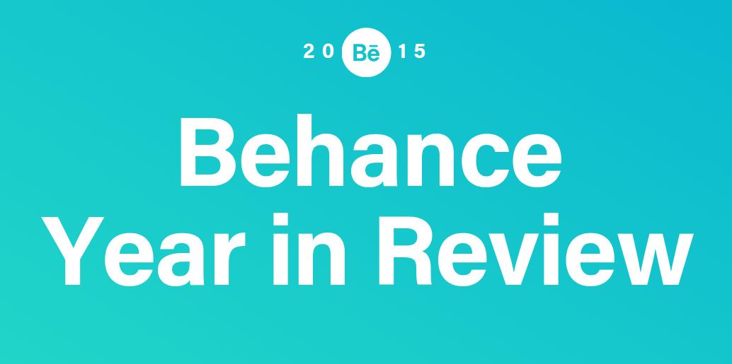 behance-2015