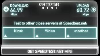 скорость интернета byfly
